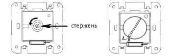 termoregylator PR 101-6.jpg